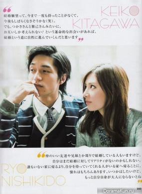 Kitagawa Keiko и Nishikido Ryo для CanCam March 2014