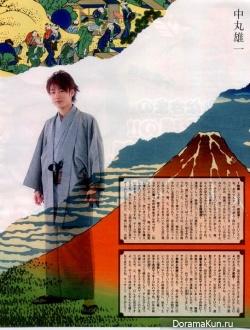 KAT-TUN для Myojo 2008