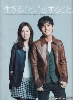 Kitagawa Keiko и Nishikido Ryo для CLASSY March 2014