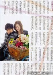 Kitagawa Keiko и Nishikido Ryo для nihon eiga navi 2014 vol.44