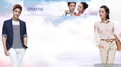 Ariel Lin и Kim Bum для Eichitoo 2013