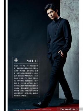 Vic Zhou для GQ December 2013