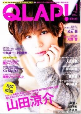 Yamada Ryosuke для QLAP January 2014