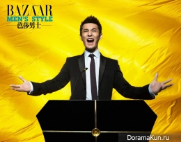 Huang Xiao Ming для Bazaar August 2013