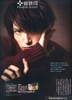 Haruma Miura для FIGARO January 2014