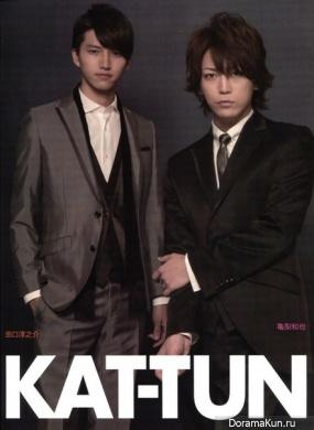 KAT-TUN для Myojo February 2014