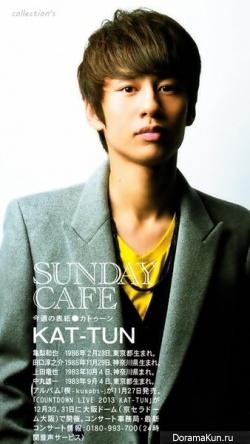 KAT-TUN для SUNDAY MAINICHI December 2013