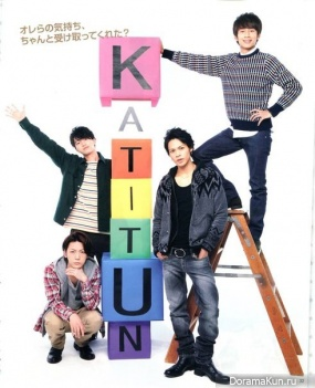 KAT-TUN для Potato February 2014
