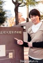 Sakurai Sho для Casa Brutus February 2014