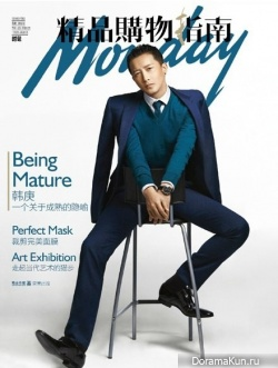 Han Geng для Life Style January 2014