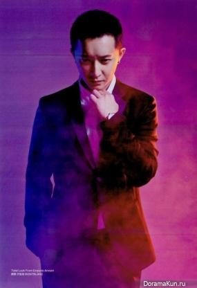 Han Geng для BQ Weekly January 2014