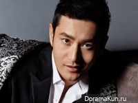 Huang Xiao Ming для HARPER'S BAZAAR February 2014