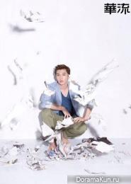 Aaron Yan и Guo Xue Fu для S-POP August 2013