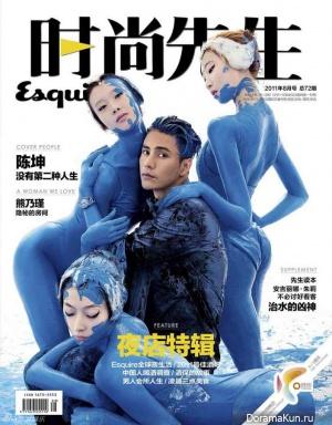 Chen Kun для Esquire August 2013
