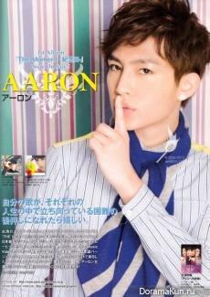 Aaron Yan для Arena 37*С July 2013
