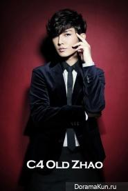 Aaron Yan для C4 Old Zhao 2013