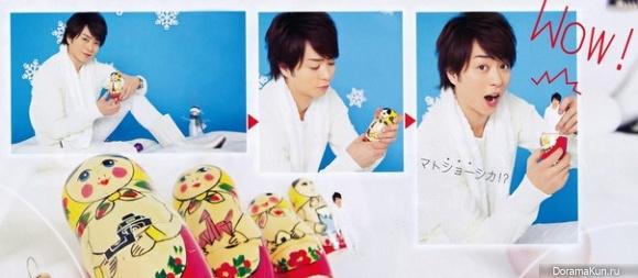 Sakurai Sho (Arashi) для TV Guide February 2014