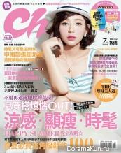 Guo Xue Fu для Choc July 2014