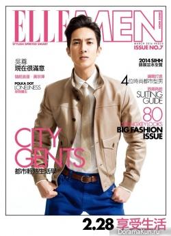 Wu Chun для Elle March 2014