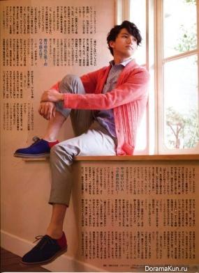 Taguchi Junnosuke для Myojo April 2014