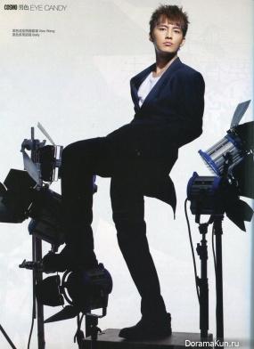 Aaron Yan для Cosmopolitan 2013