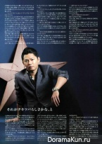 Tackey & Tsubasa для Songs April 2014