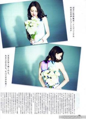 Kitagawa Keiko для AneCan June 2014