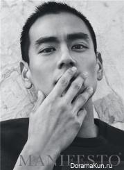 Eddie Peng для MANIFESTO 2014