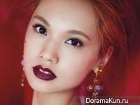 Rainie Yang для Vogue November 2013