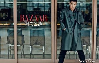 Mark Chao для Harper's Bazaar February 2014