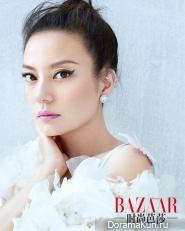 Vicki Zhao для Harper's Bazaar June 2014