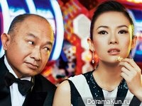 John Woo и Zhang Ziyi для GQ November 2014