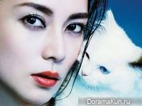 Kou Shibasaki для Vogue November 2014