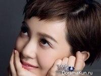 Amber Kuo для Bazaar October 2014