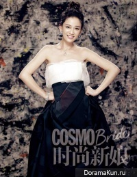 Chen Qiao En for COSMO Bride September 2014