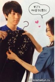 Yamashita Tomohisa и Ishihara Satomi для TV Person November 2015