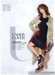Erika Sawajiri для GISELE Desember 2014