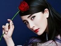 Yang Mi для Vogue January 2015