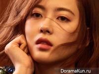 Go Ah Ra для Cosmopolitan December 2016