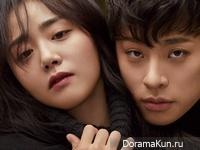 Moon Geun Young и Park Jung Min для Еllе December 2016