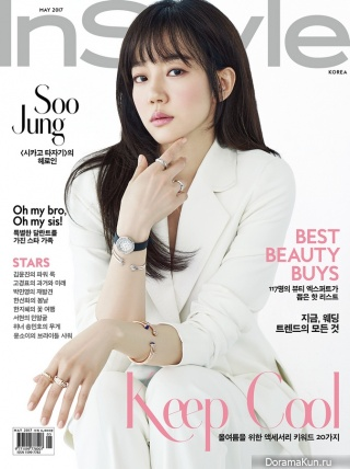 Im Soo Jung для InStyle May 2017