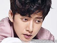 Park Hae Jin для Esquire 2017