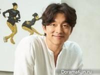 Gong Yoo для Hallyu Pia 2017