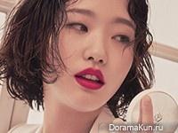 Kim Go Eun для Elle March 2017