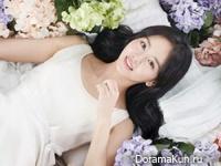 Kim So Hyun для SKONO 2017