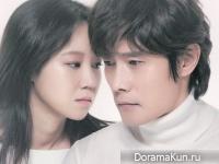 Gong Hyo Jin, Lee Byung Hun для Cine21 Vol. 1092