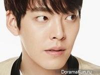Kim Woo Bin для Giordano