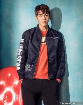 Kim Woo Bin для SEMIR