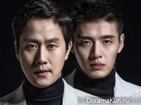 Kang Ha Neul, Jung Woo для Cine21