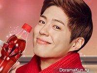 Park Bo Gum для Coca Cola 2017
